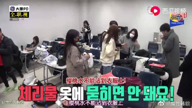 韩综:HaNi毛手毛脚总爱弄脏衣服 经纪人造型师时刻待命