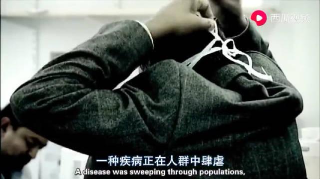 BBC纪录片《病毒为何致命(双语字幕)》
