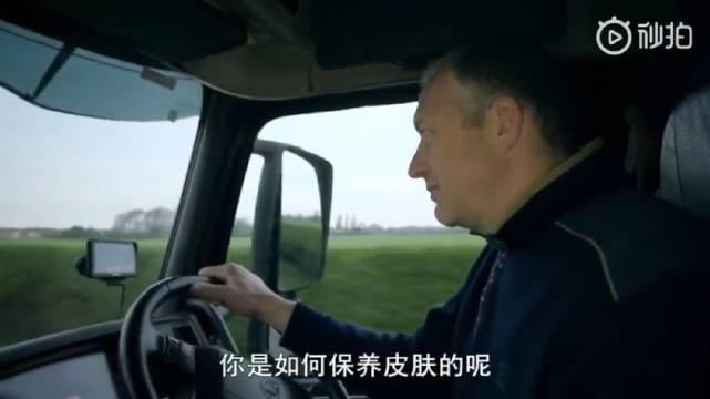 BBC英文纪录片《如何减缓衰老》