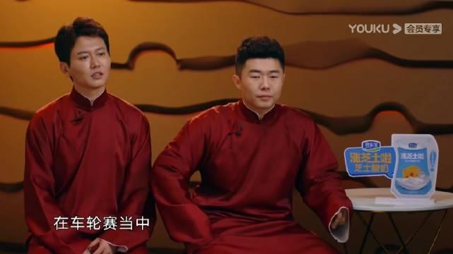 张霜剑叶逢春竞演结束与郭德纲老师互动,刘洋高颖遭淘汰离别发言