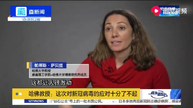 哈佛教授:对比埃博拉和寨卡,中国第一时间就认定了新冠病毒