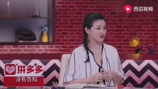 """大S吐槽初次见婆婆张兰,称汪小菲很""""贼""""?逗笑众人!"""