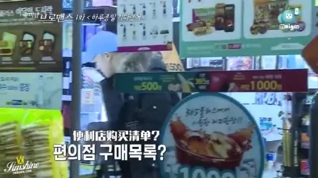 王嘉尔和周宪见面买了一瓶维他命当礼物,不要太搞笑了