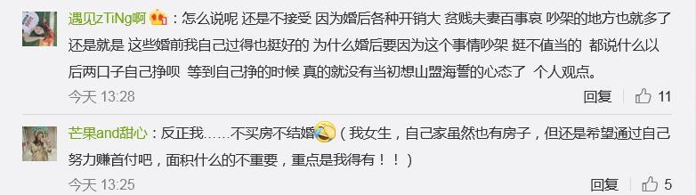 环亚娱乐是怎么回事 - 上海人寿人力总监拟任副总经理被否 因涉嫌学历造假