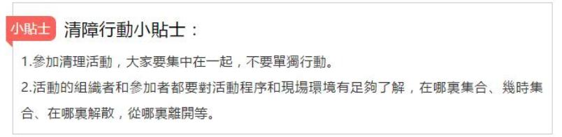 2017彩票网免费送彩金·肇庆集中开展消防产品专项治理,处罚4家限期未整改的单位