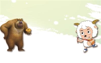 壁纸 动漫 动物 狗 狗狗 卡通 漫画 头像 400_251