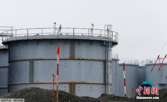 福岛核电站防污水保护层现41处裂