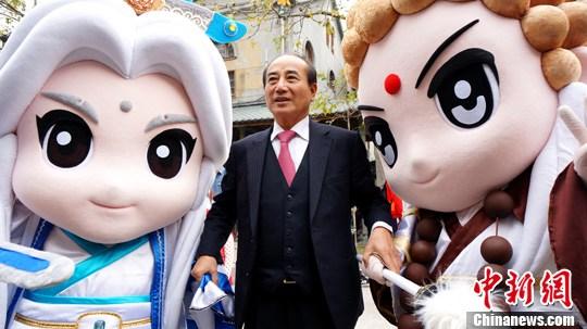 威尼斯人微信充值,四川省广元市人大常委会副主任向永东主动投案