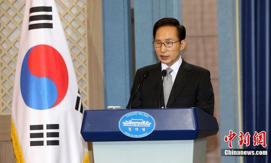资料图:韩国前总统李明博。图片来源:CFP视觉中国