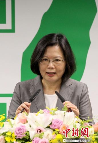 资料图:蔡英文  中新社发 陈小愿 摄