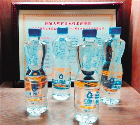 该会所是贵州绥阳水晶温泉