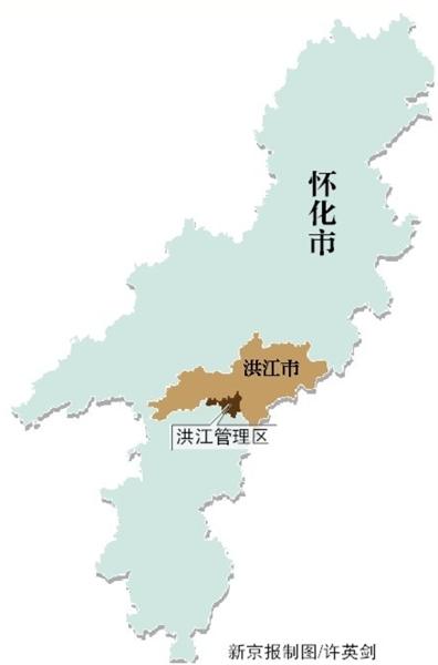 湖南怀化洪江管理区。