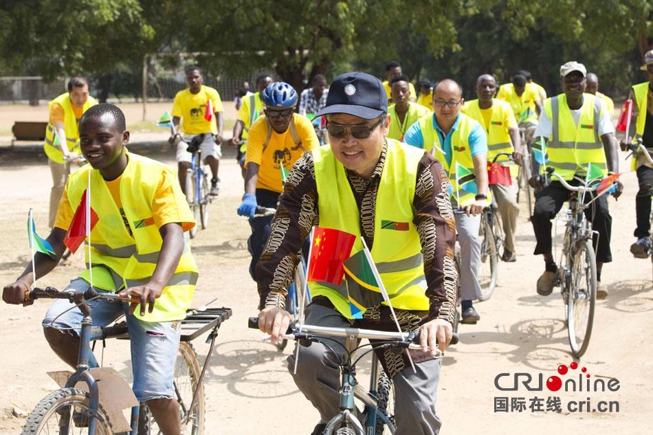 中国驻坦桑尼亚大使吕友清(前中)参加骑行活动启动仪式。   国际在线报道(记者 王新俊):中国驻坦桑尼亚大使馆消息,8月12日,中坦保护野生动物自行车骑行活动出发仪式在坦桑尼亚最大城市达累斯萨拉姆举行,中国驻坦桑尼亚大使吕友清、坦自然资源和旅游部官员、野生动物保护组织代表及近百名骑行志愿者和数百名当地师生参加仪式。   此次骑行活动由坦桑尼亚青年团体居民优先服务发起,中国驻坦桑尼亚大使馆提供支持,旨在呼吁民众加强野生动物保护意识。由印度洋之滨的达累斯萨拉姆骑行至坦桑北部城市阿鲁沙,全程约八百公