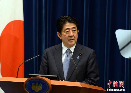 资料图片:日本首相安倍晋三。