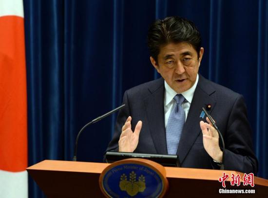 资料图:日本首相安倍晋三。 中新社发 东友 摄