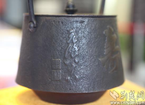 一把铁壶告诉你 二战末期日本为啥收缴民间铁