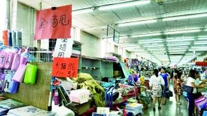 北京红桥天乐玩具市场将在今年10月底全面关停