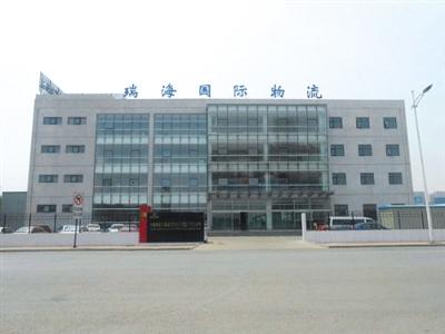 发生爆炸事故前,瑞海国际物流公司的办公楼。 网络截图