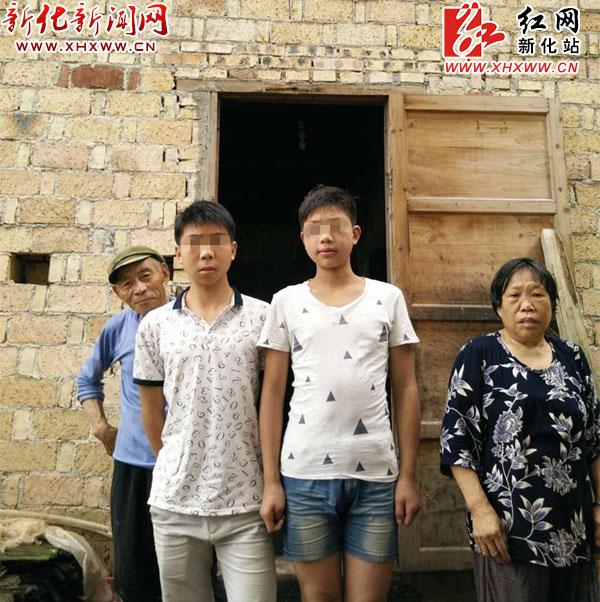 无码弟弟干网_新化县科头乡先锋村的刘同学和弟弟成绩优异,却因家庭贫困无力支付