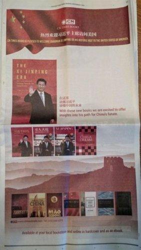 网友拍摄的《纽约时报》习近平访美广告