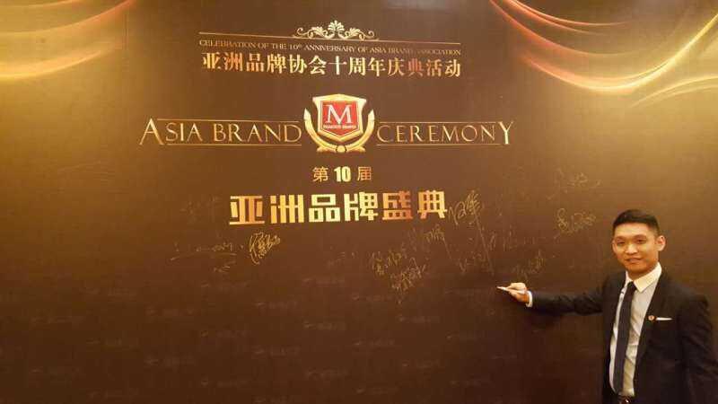 2015年亚洲品牌盛典举行