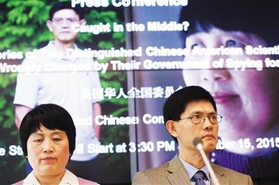 9月15日,美国华盛顿,曾遭美国司法部不实指控的华裔物理学教授郗小星和联邦部门水文专家陈霞芬召开新闻发布会,希望类似的事件别再发生。