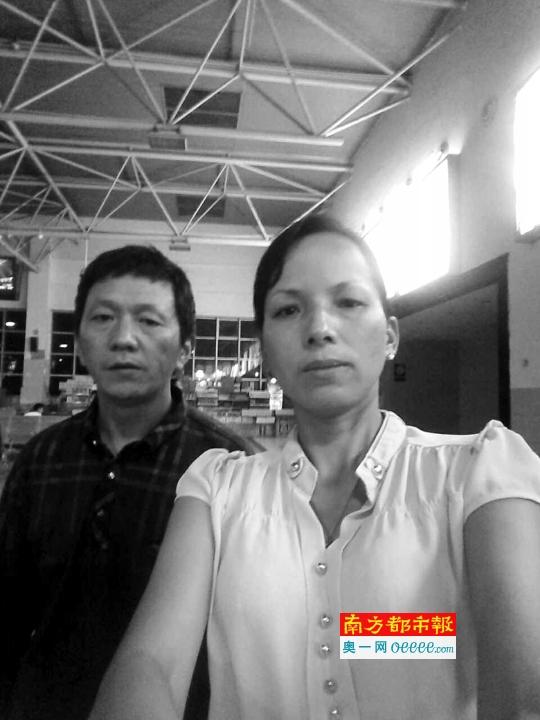刘为明的父母表示将上诉到底。受访者供图