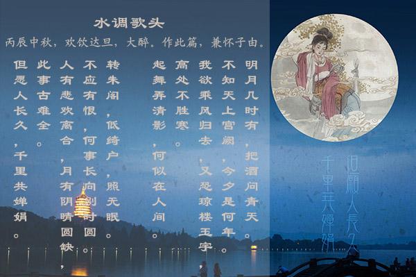 南宋都临安(杭州),中秋正是桂子飘香之时,市民 ...