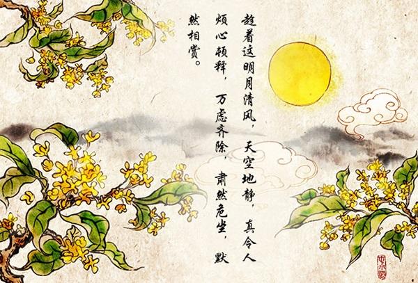 中秋桂花简笔画
