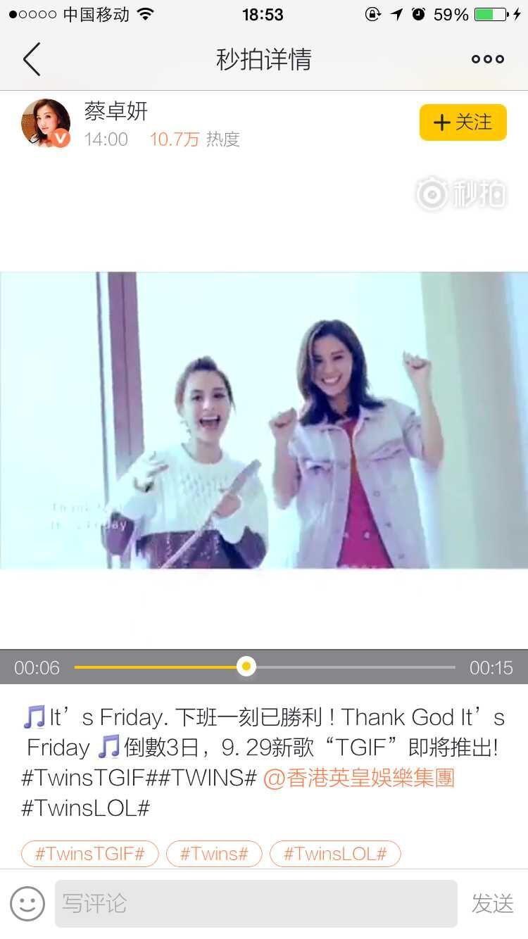 蔡卓妍秒拍发布twins新歌mv预告|twins|蔡卓妍_新浪新闻看守所約僱人員薪資