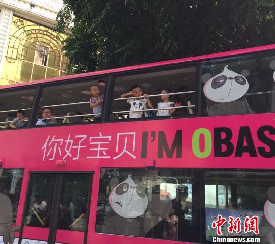 """厦门首辆""""手绘公交""""发车 """"熊猫巴士""""绘""""盼盼""""原型"""
