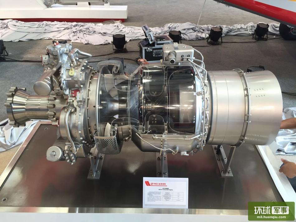中航重组航空发动机资产 剑指中国心发动机项目