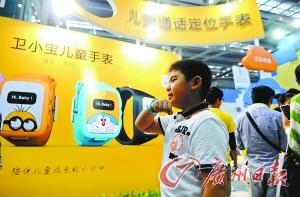 兒童可穿戴產品輻射與iPhone 6相仿