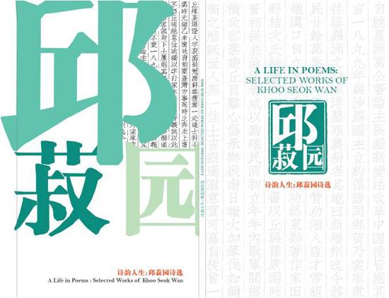 当外国人遇到中国诗|诗歌|中国|诗人