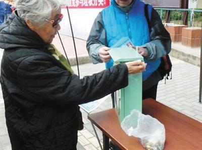 10月25日,丰台区举行再生资源回收宣传活动,回收了约两公斤废电池。