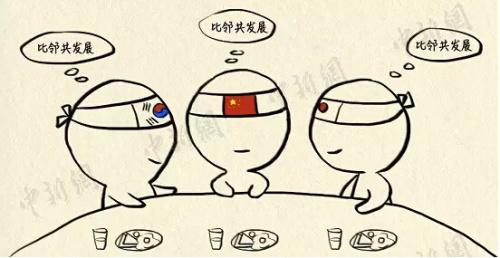 新新三国演义:中日韩领导人会议那些事|朴槿