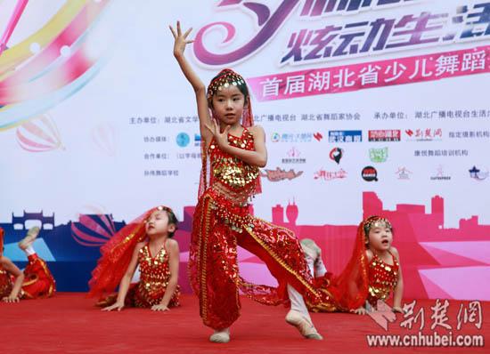 首届湖北省少儿舞蹈大赛启动 寻找最炫舞林萌