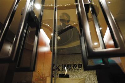 11月2日,金融街,泽熙投资北京办公点大门被从里面锁住,屋内光线暗淡。新京报记者 王嘉宁 摄