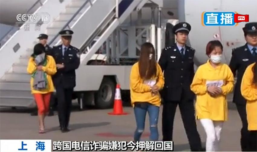 8点45分,上海警方包机已抵达上海浦东国际机场.