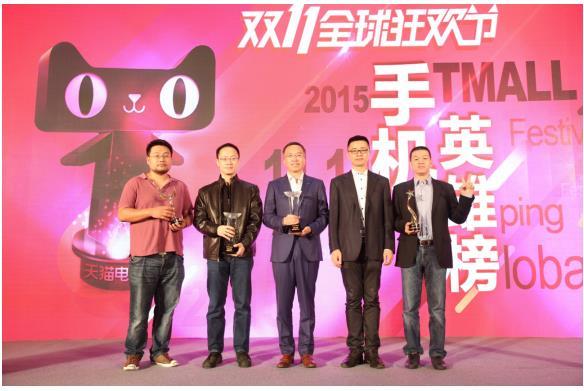 """天猫双11手机英雄榜:360奇酷成最大""""黑马""""获新晋品牌领先奖"""