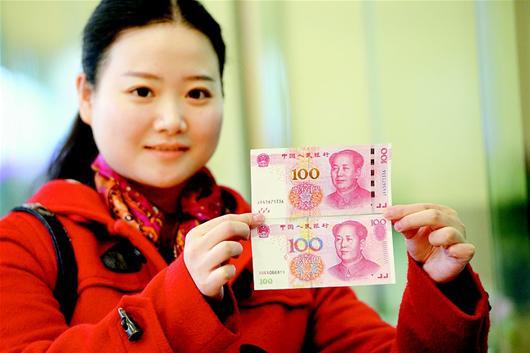2015版100元人民币