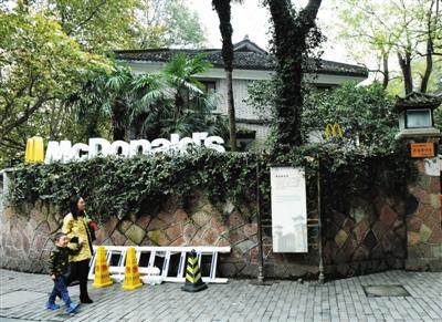 11月15日,游客从杭州蒋经国旧居主楼经改建而成的麦当劳店外走过。图/CFP