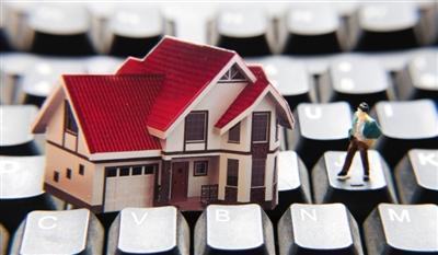 一年 双11 房地产认清互联网图片