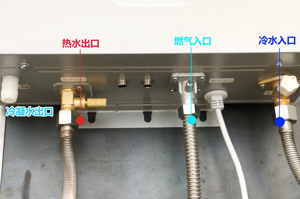 博世冷凝式燃气热水器评测