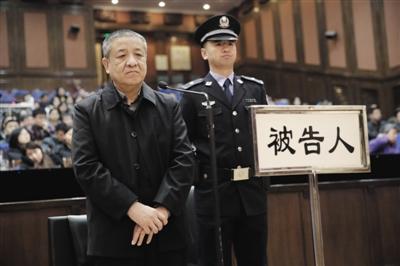 中国黄金集团公司地质资源部原经理杨志刚,因涉嫌受贿于前日在二中院受审。新京报记者 尹亚飞 摄