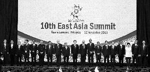 11月22日,国务院总理李克强在马来西亚吉隆坡出席第十届东亚峰会。这是峰会开始前,与会领导人合影。