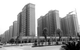 湖南一开发商未销售房产求包销 底价1.4亿元 国