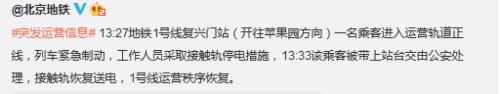 北京解除道路结冰黄色预警 多数平原地区无结冰