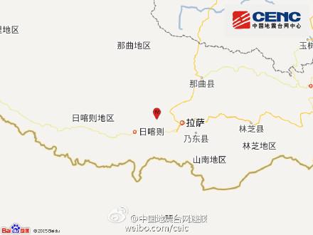 西藏拉萨市尼木县发生3.1级地震 震源深度6千米
