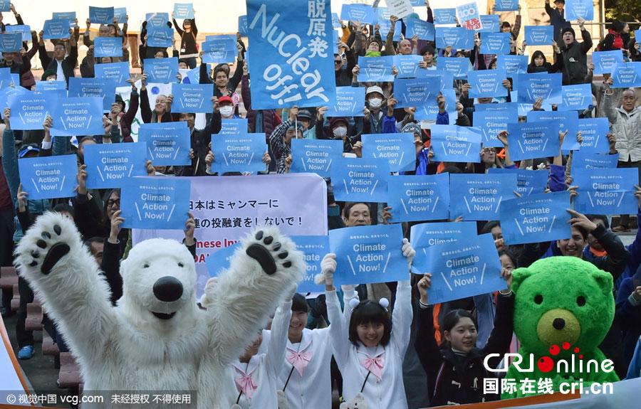 东京民众大规模游行呼吁保护环境(高清组图)